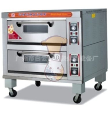 Electric Oven HBL-40