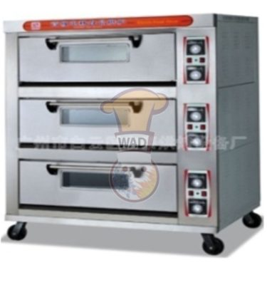 Gas oven HBL-90Q