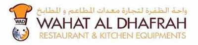 Wahat Al Dhafrah